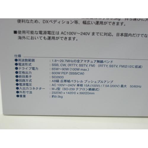 CIMG4066b.jpg