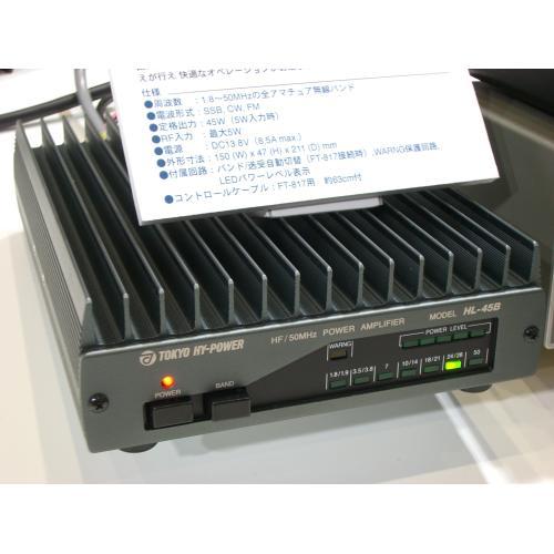CIMG4075b.jpg
