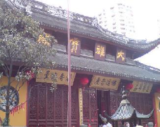玉仏寺 1
