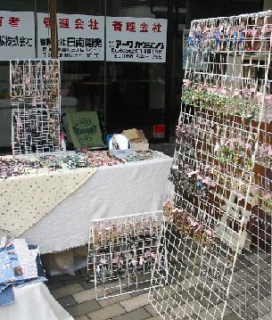 倉敷一番街復活祭 2