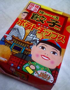 餃子チップス