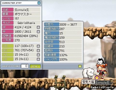 GX-00089.jpg
