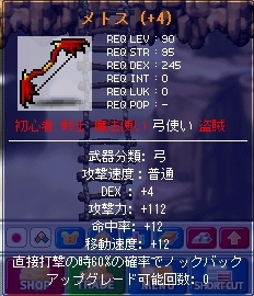 GX-00090.jpg