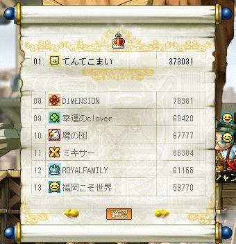 GX-00294.jpg