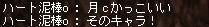 GX-00298.jpg