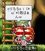 GX-00402.jpg