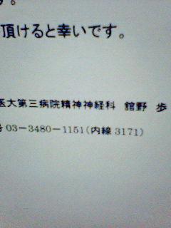 200612020957000.jpg