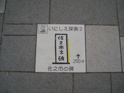 250歩階段1