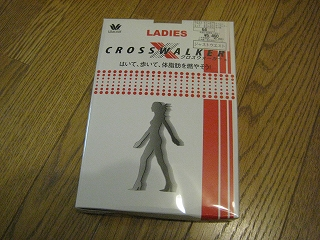 クロスウォーカー外箱