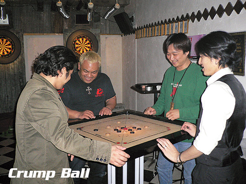 クランプボール001
