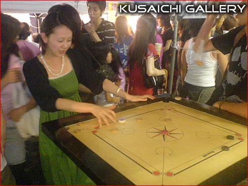 kusaichi-4.jpg