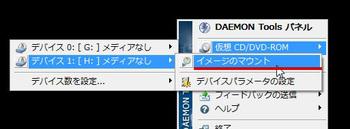 DAEMONTools019