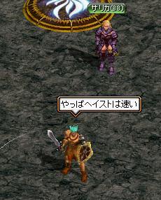 ヘイスト( ・∀・)イイ!!