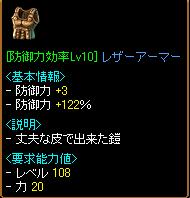 100%越え・・・