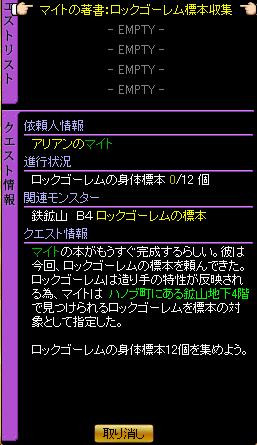 鑑別師LV3