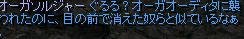 捜索クエ6