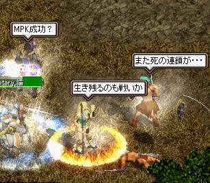 MPK成功?by mizoさん
