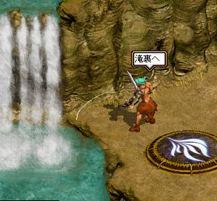 滝裏の洞窟へ