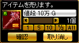 帝王のホールLX