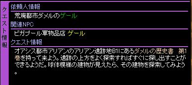 ゲール12