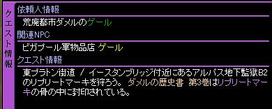 ゲール28
