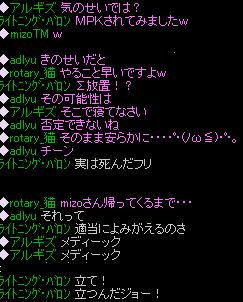 MPK的4-6