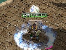 彷徨いLV107
