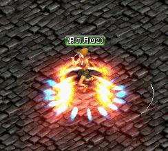 銀ちゃんLV92