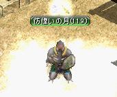 彷徨いLV119