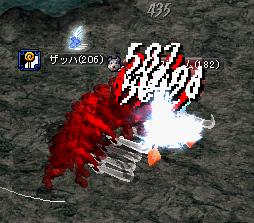 怒りのパラレル2