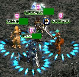 4人で狩り