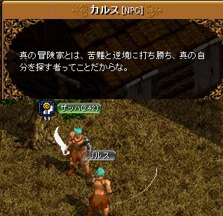 剣士NPC