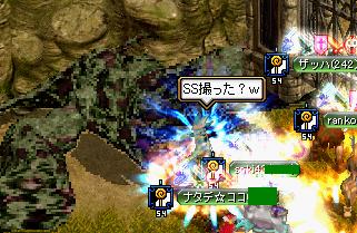 ポイント戦5