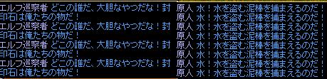 ポイント戦8