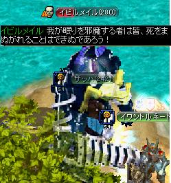 ポイント戦9
