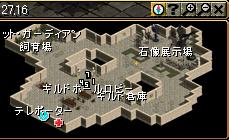 GHLV2地図