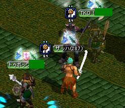 タワー斧槍兵