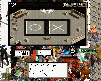 ○×クイズマップ内