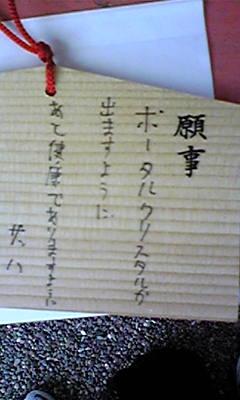 ザッハ2940円