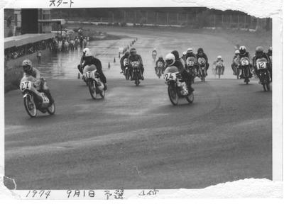 74年レース