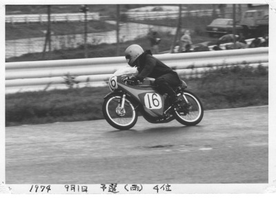 74年レース 1