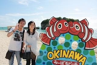 okinawa-.jpg