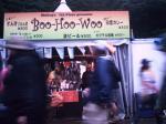 渋谷の7th Floor出店のBoo Hoo Woo