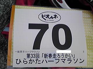 001_20100112122721.jpg