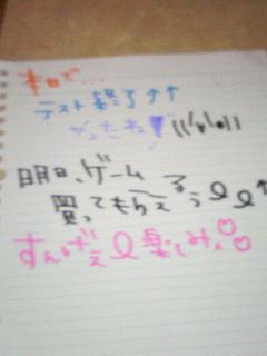 20071019120246