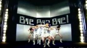 ByeByeBye!ダンスショット01