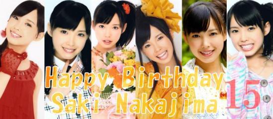 なっきぃ15歳の誕生日おめでとう!!!