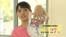 舞美ちゃんの握力02