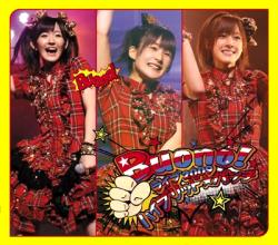 Buono!ライブ2009~ハイブリッドパンチ~
