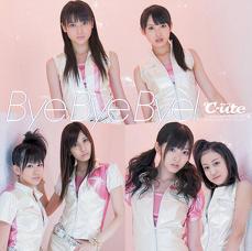「Bye Bye Bye!」DVD付き初回盤